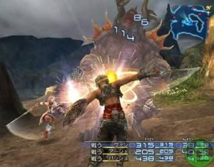 final-fantasy-xii-20060317102922443