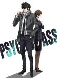 PSYCHO-PASS.full.1310887
