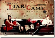 liargame1